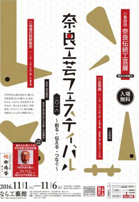 sunchi_kougeikan_1