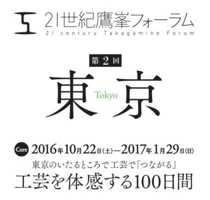 sunchi_takagamine_1
