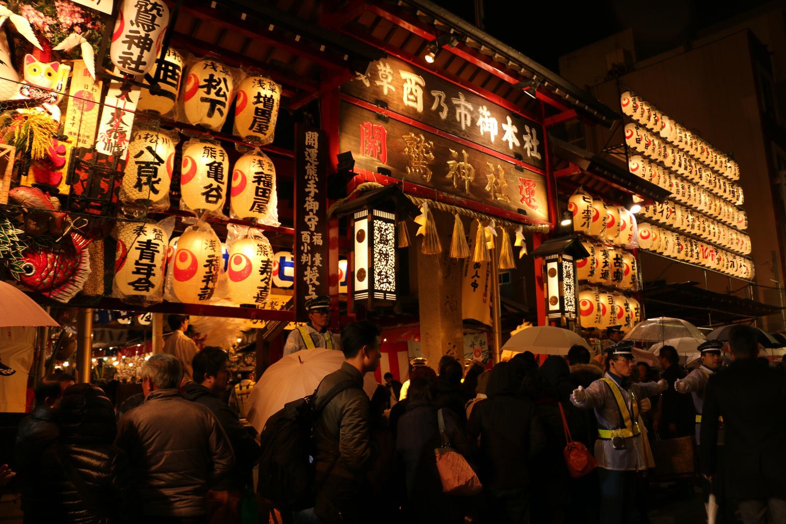 浅草・鷲神社の酉の市。深夜から大勢の人が詰めかけます