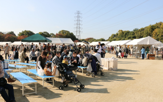 Many were at the venue on a sunny and cozy autumn day.