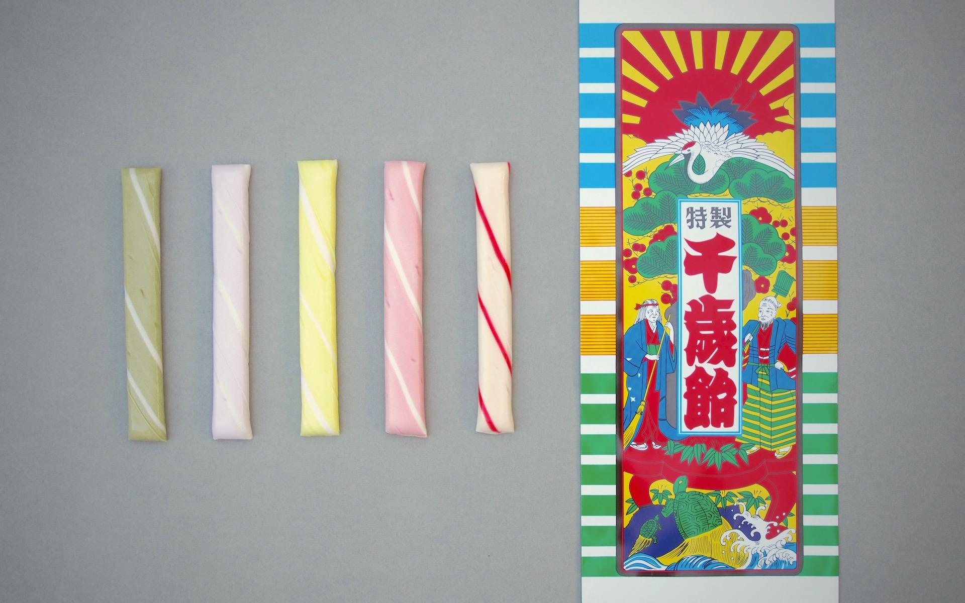 七五三に贈りたい、京都生まれの千歳飴