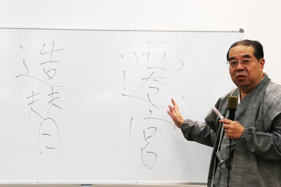 語り手の岡本彰夫さん。時折ホワイトボードを使いながら解説くださいます。