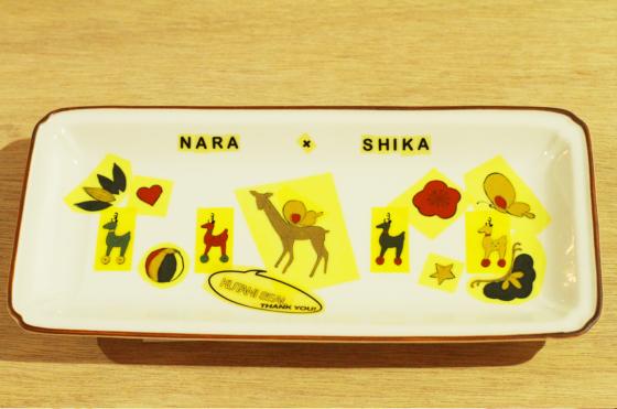 sunchi_narahaku_44