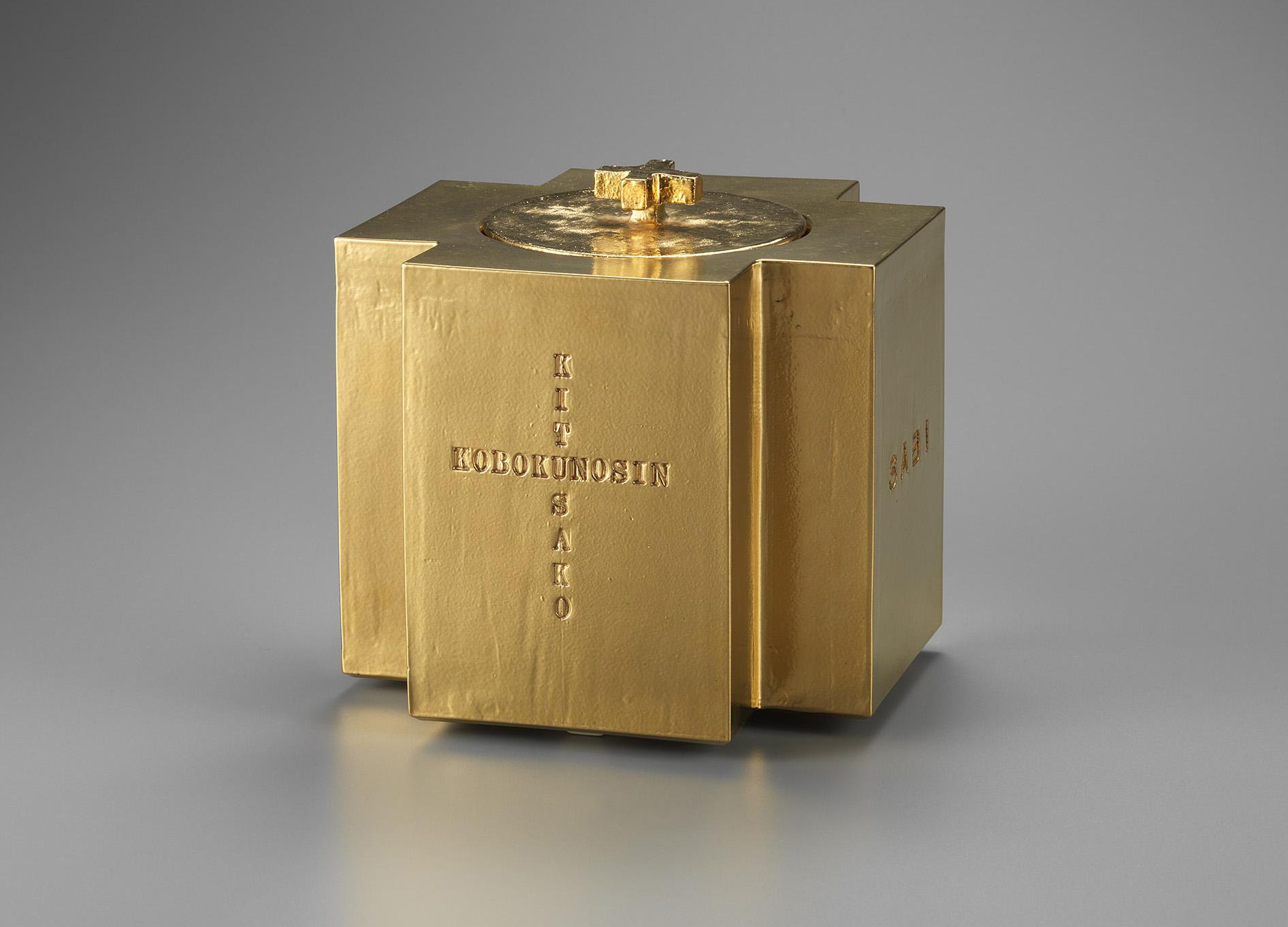三輪栄造《金彩クルス水指》 1993年 東京国立近代美術館蔵