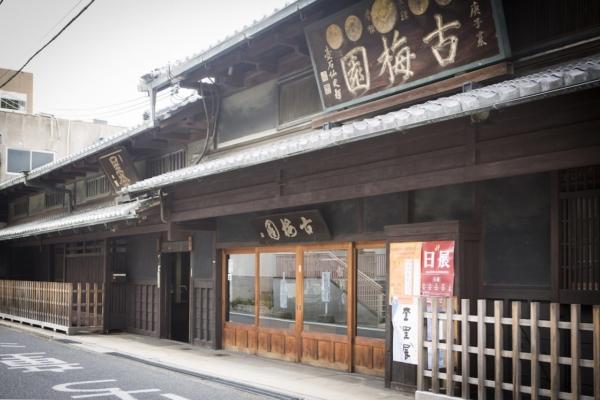 歴史ある店構え。古くからの看板も見ものだ。