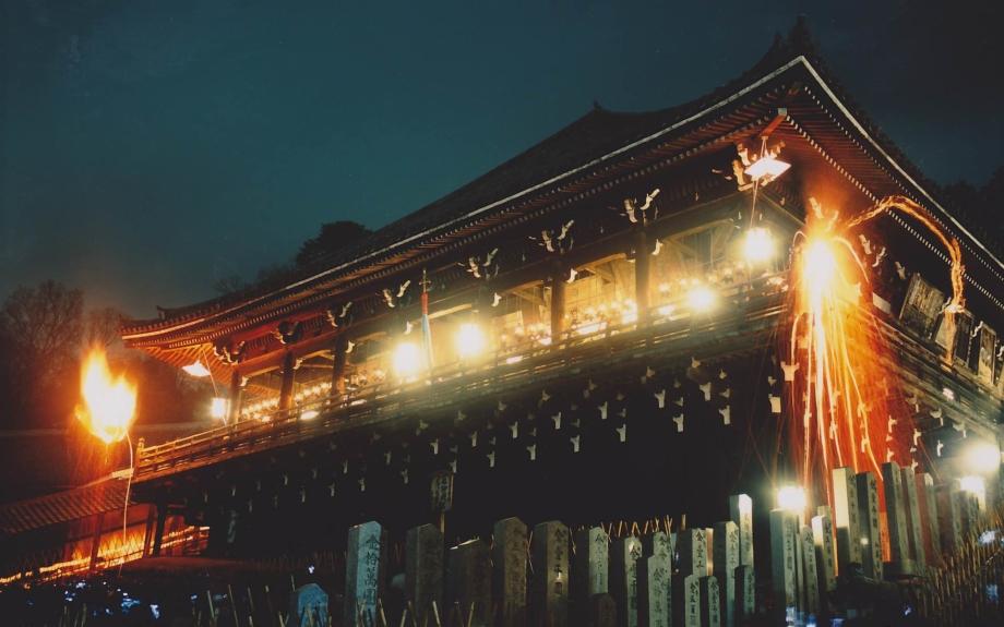 東大寺二月堂修二会