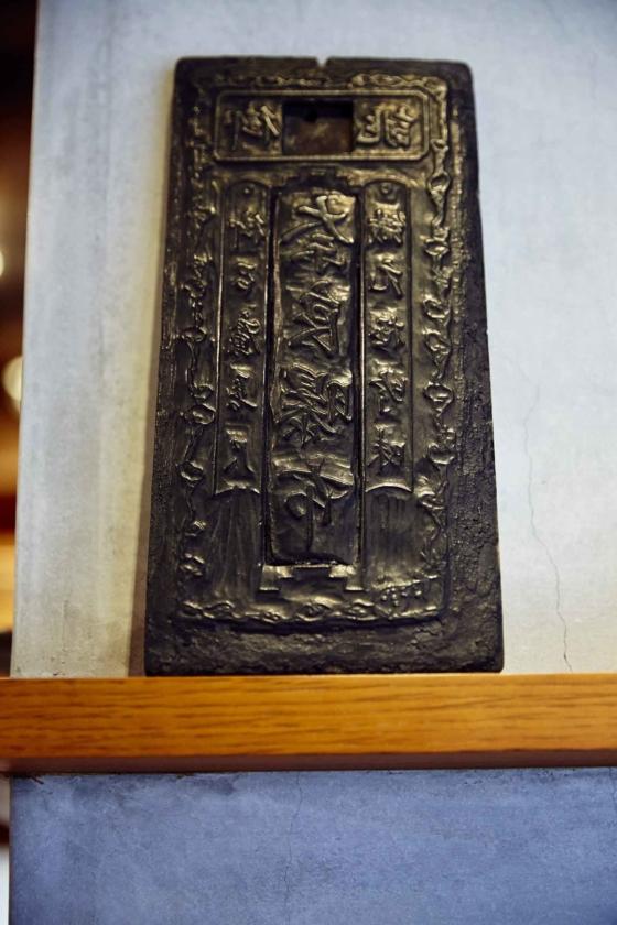 晒し布の商品に押されていた判。中川政七商店所蔵のもので、現在は同社が営む奈良市元林院の「遊 中川」本店に飾られている