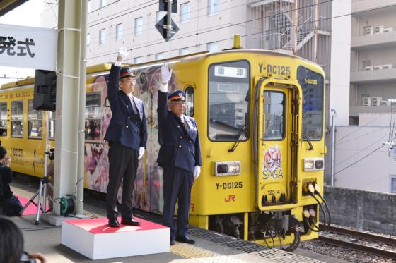「ロマンシング佐賀2」発売時に佐賀で運行されたラッピング列車。壇上には河津さんの姿が。