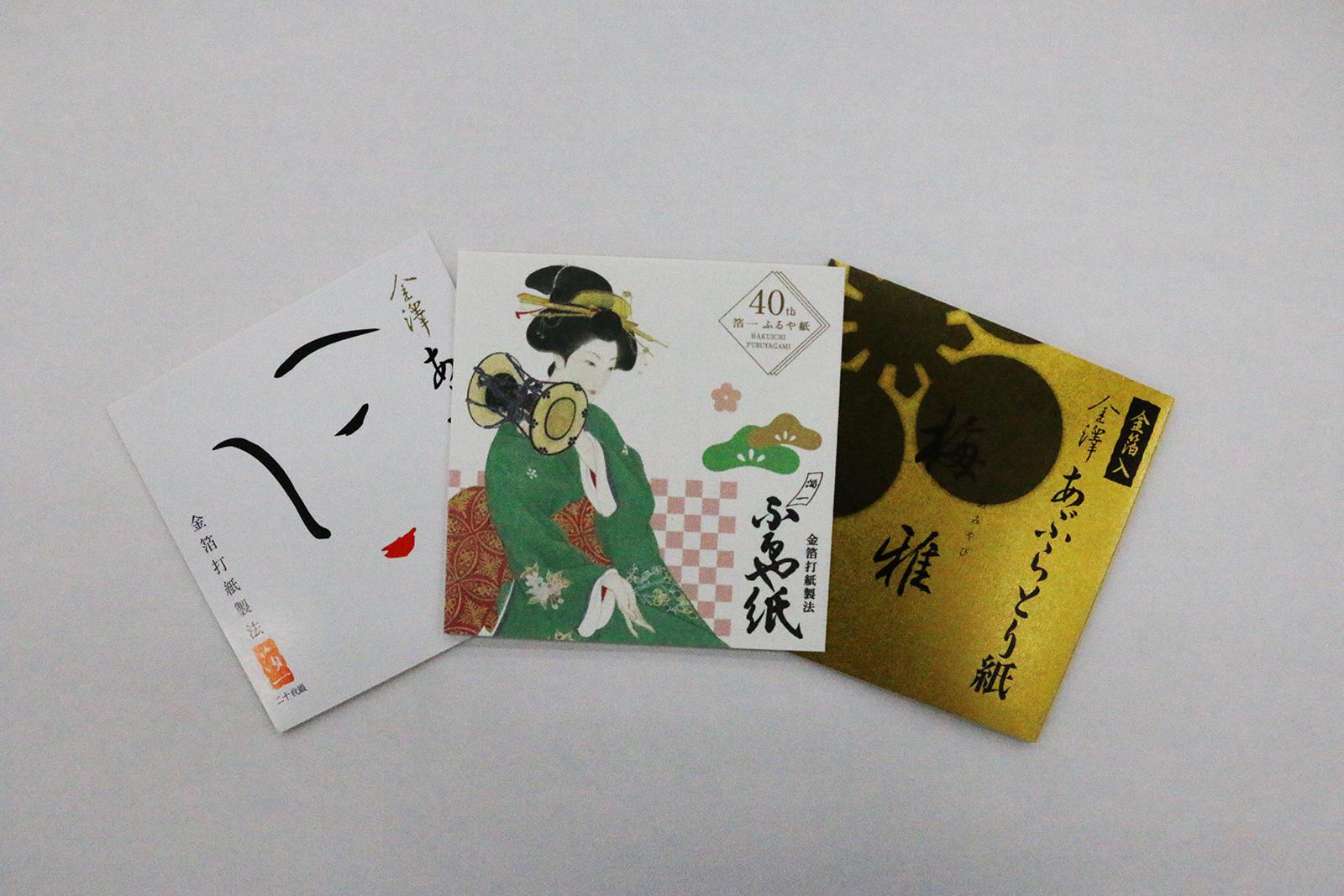 創業当時からの「美人」シリーズ(中央 *写真は40周年記念仕様)や美容成分(左)、金箔入り(右)など種類も様々。