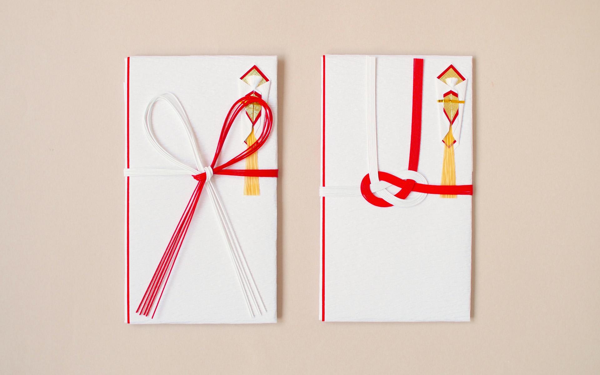 ハレの日の祝儀袋