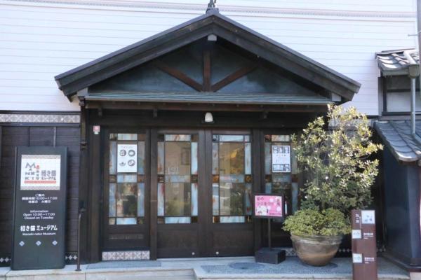 尾張瀬戸駅から歩いて10分ほど、本日お話を伺う、招き猫ミュージアムに到着です!