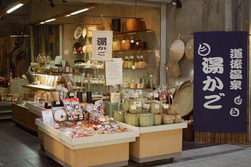 商店街の中の「竹屋」を後にします。お土産物のほか、竹の台所道具など、欲しいものがたくさんありました。