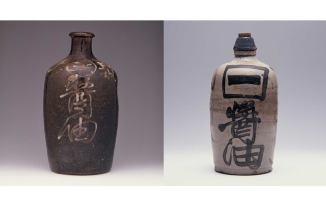 Tokkuri bottles for soy sauce (collections from Noda City Museum)