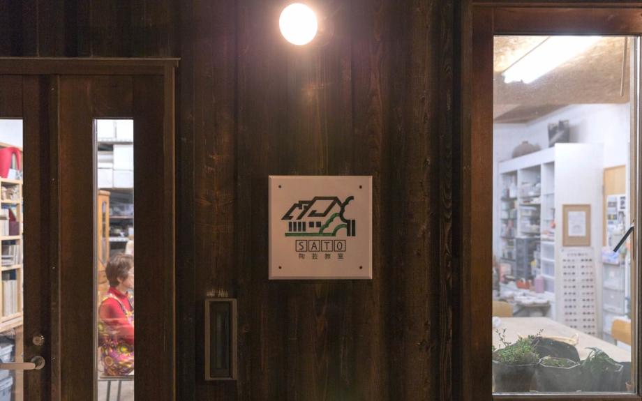 函館バウハウス工房の入り口