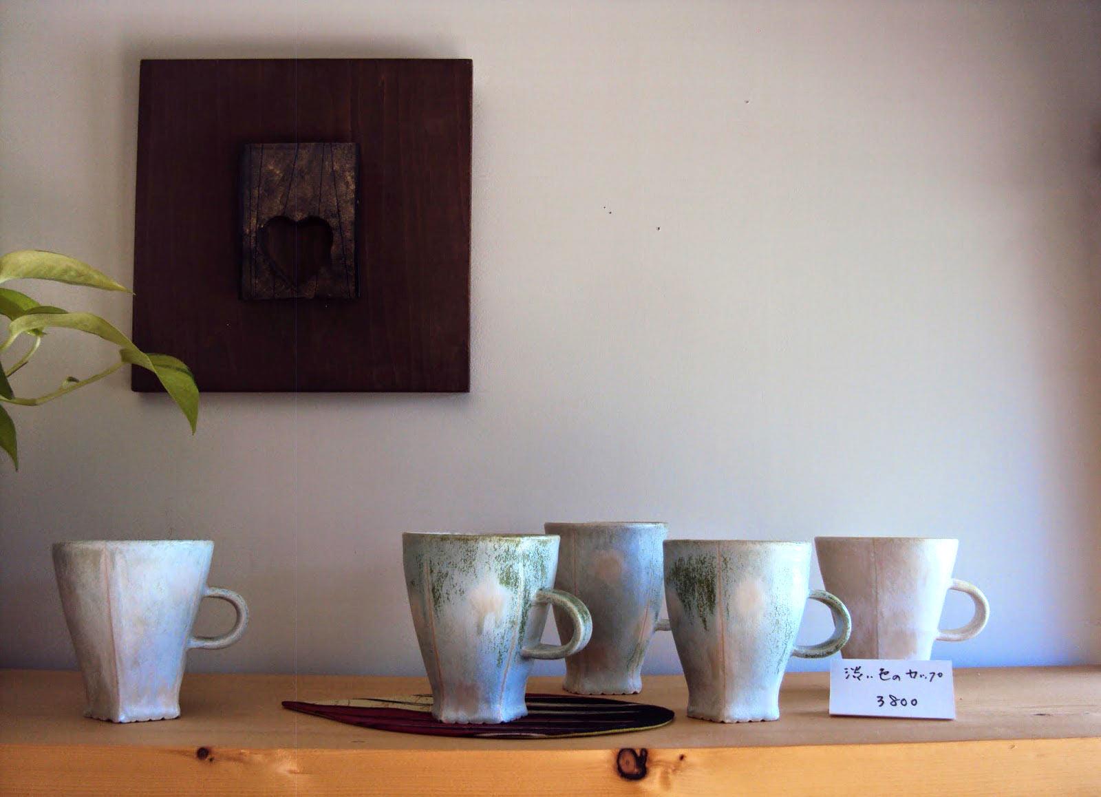 佐藤さんの同僚の方が使われていたものとは違いますが、留利子さん作のコーヒーカップ