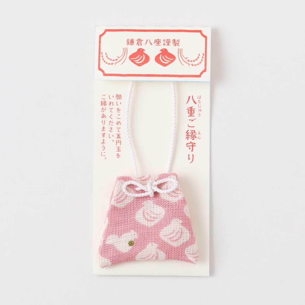 八重ご縁守り : 800円(税別)