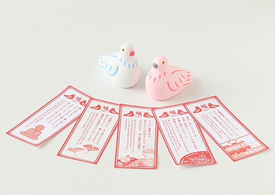 鳩しるべ : 各450円(税別)