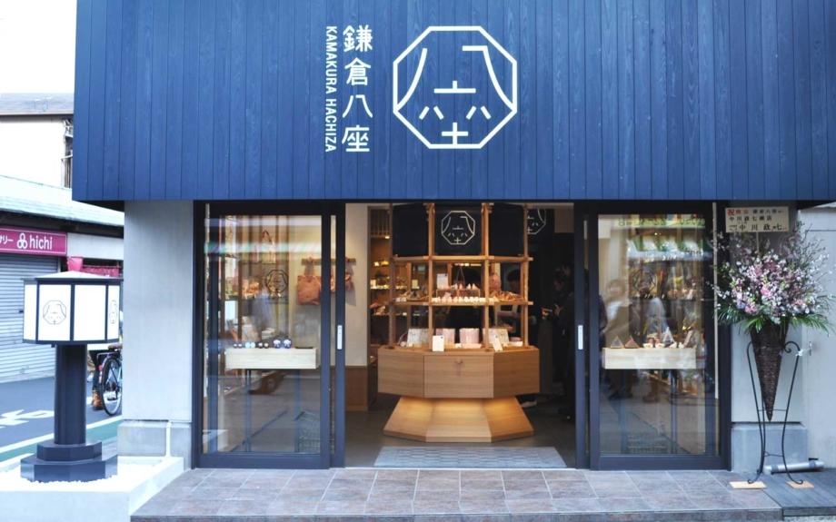鎌倉に地元で生まれた土産ものが集まる新店が誕生!漫画「オチビサン(作:安野モヨコ)」の限定アイテムも。