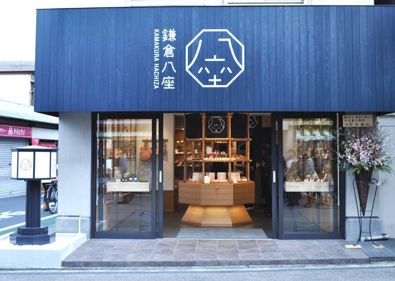 hachiza_shop1