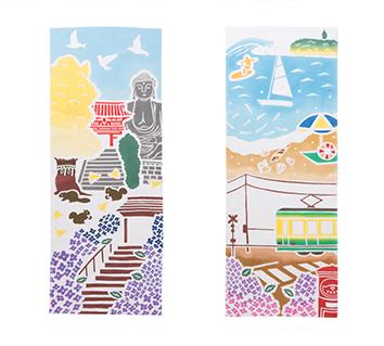注染手拭い 鎌倉の山・鎌倉の海 : 各1,500円(税別)
