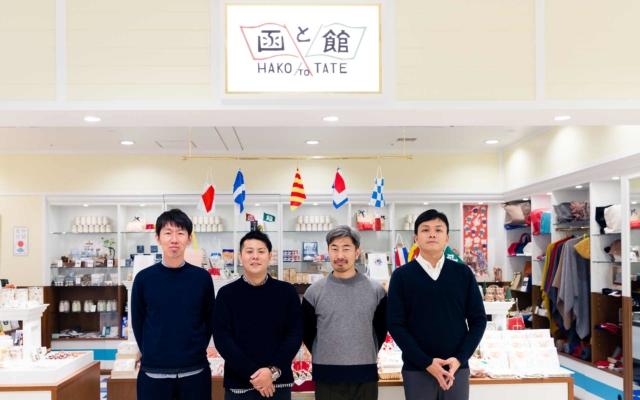 左から中川政七さん、函館空港ビルデングの佐藤さん、私、函館空港ビルデングの吉村さん