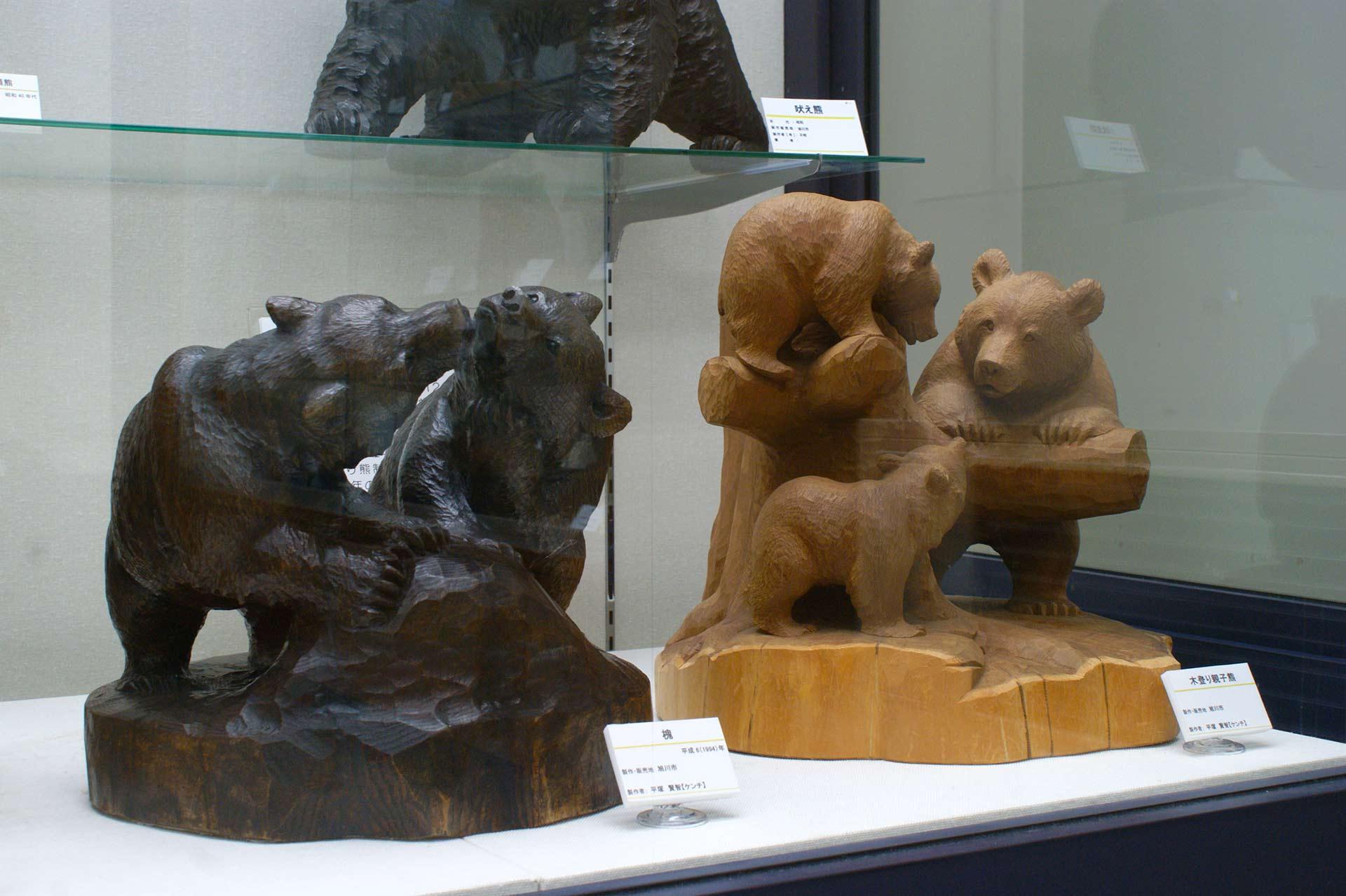 平塚賢智の木彫り熊