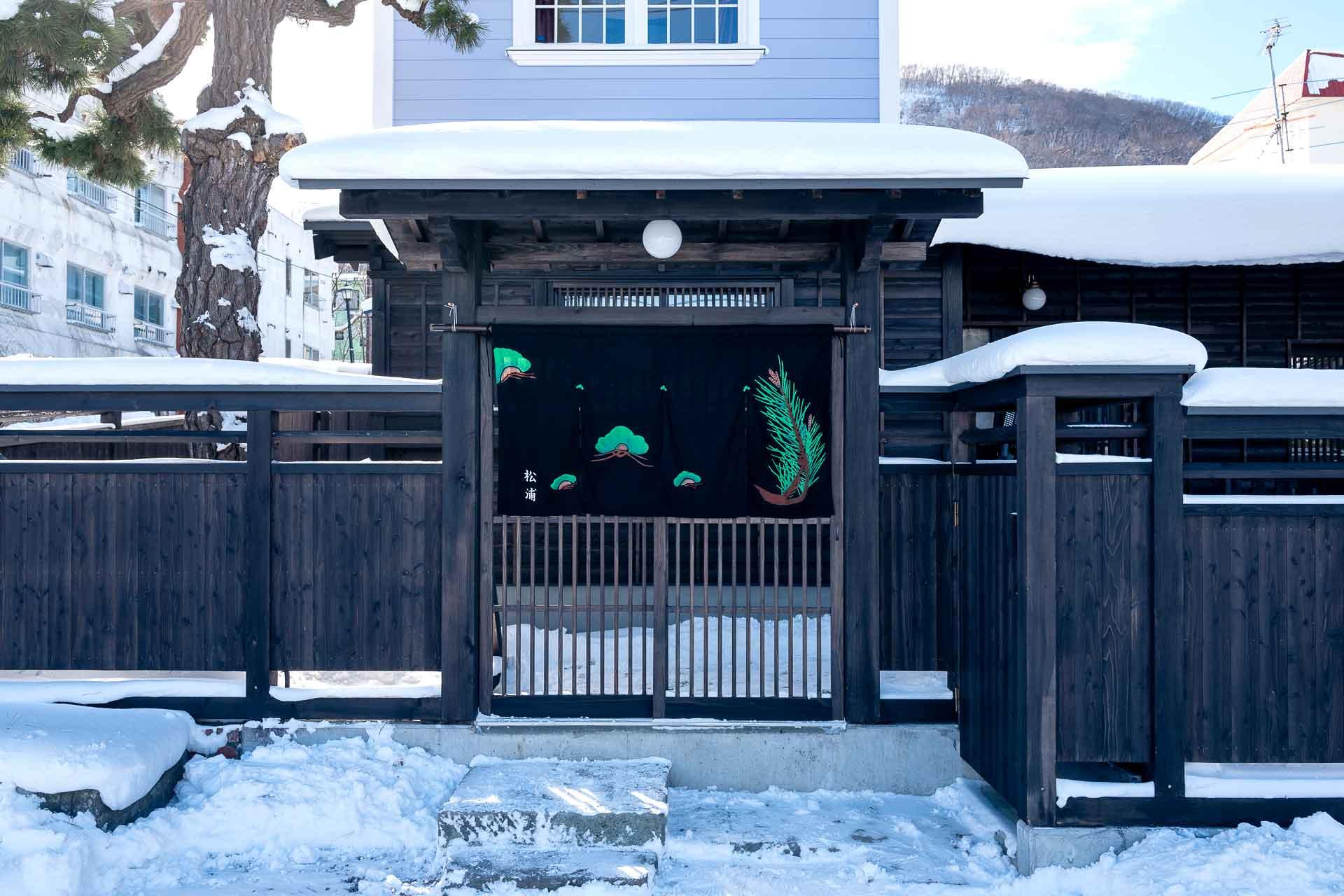 のれんの表札がかけられた松浦さんのご自宅。2階部分が洋風、1階部分が和風という函館特有の和洋建築造り