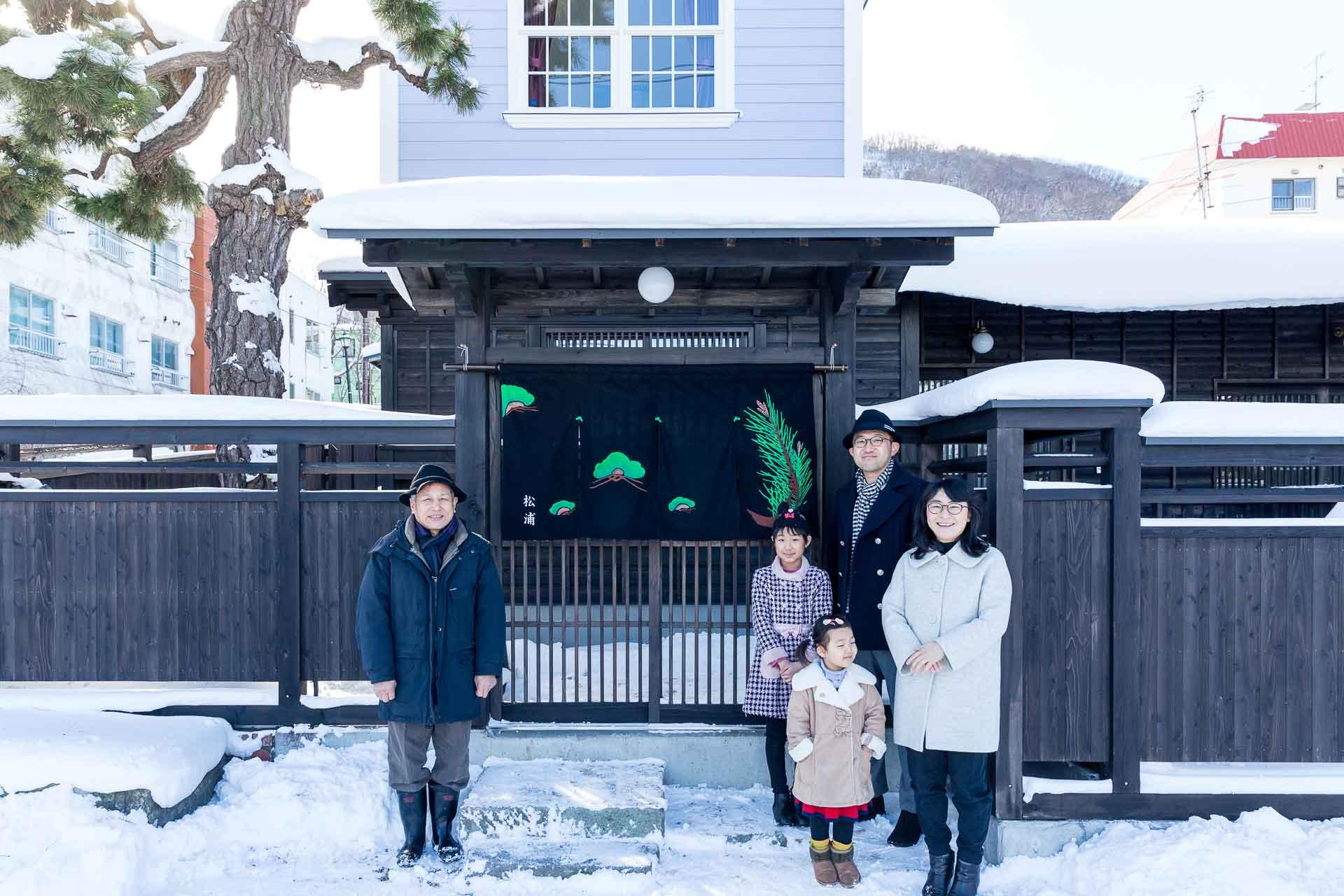 加賀谷さんと松浦さんご家族