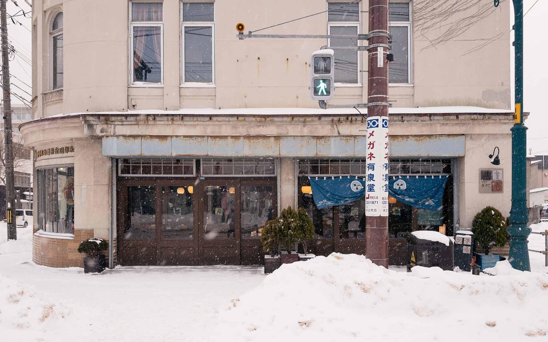 はこだて工芸舎の入り口。左側は壁面のカーブに合わせてアーチ窓になっています