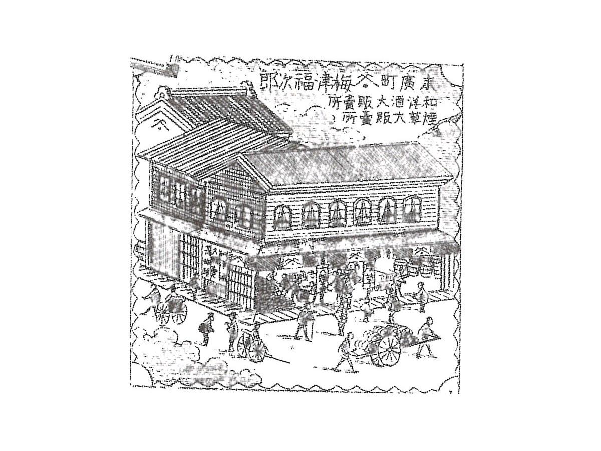 明治23年 末広町進出当初の店舗