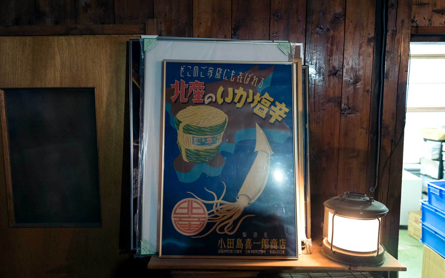 写真が趣味だった二代目・喜一郎さんのデザインしたポスター