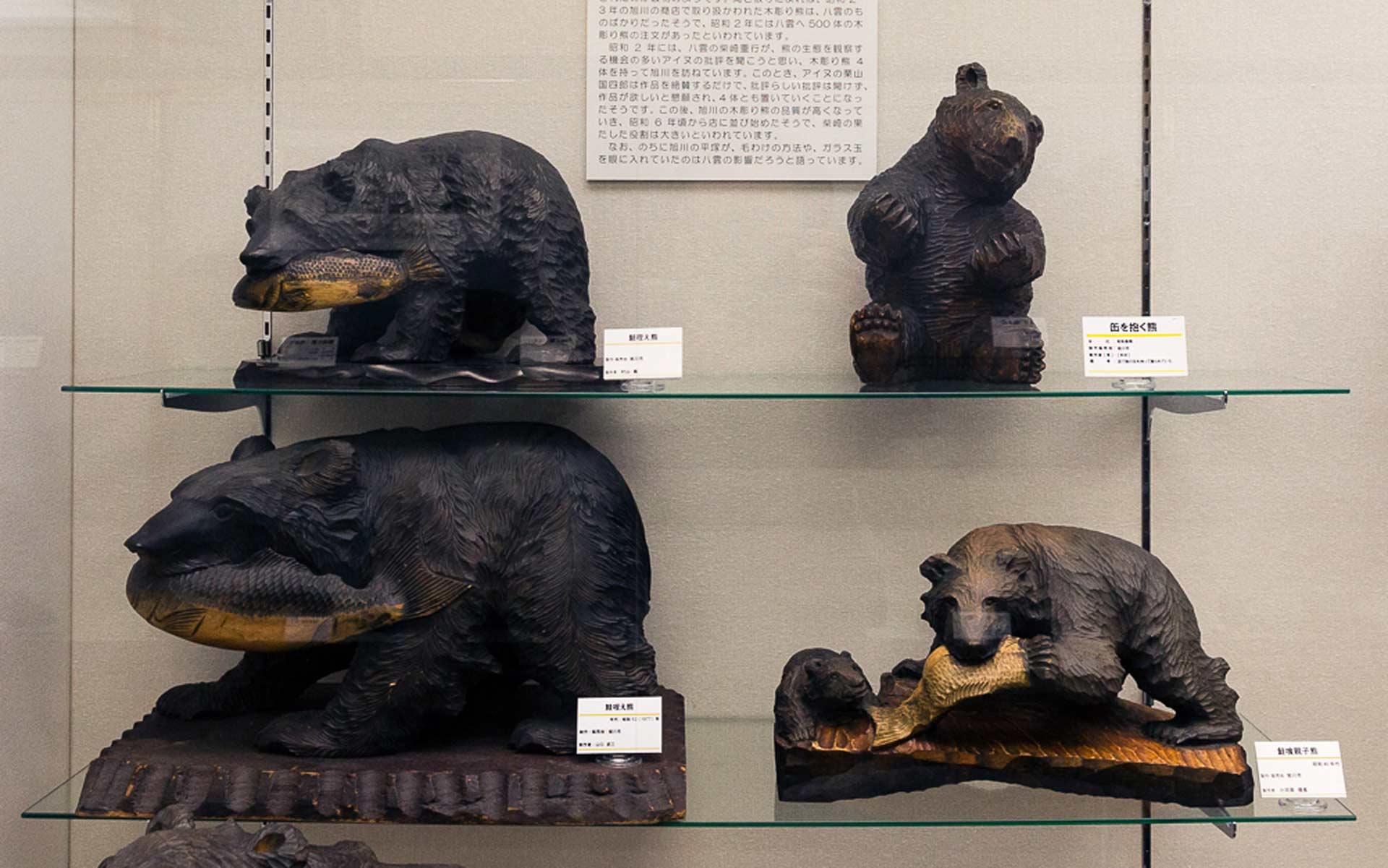 旭川の鮭くわえ熊