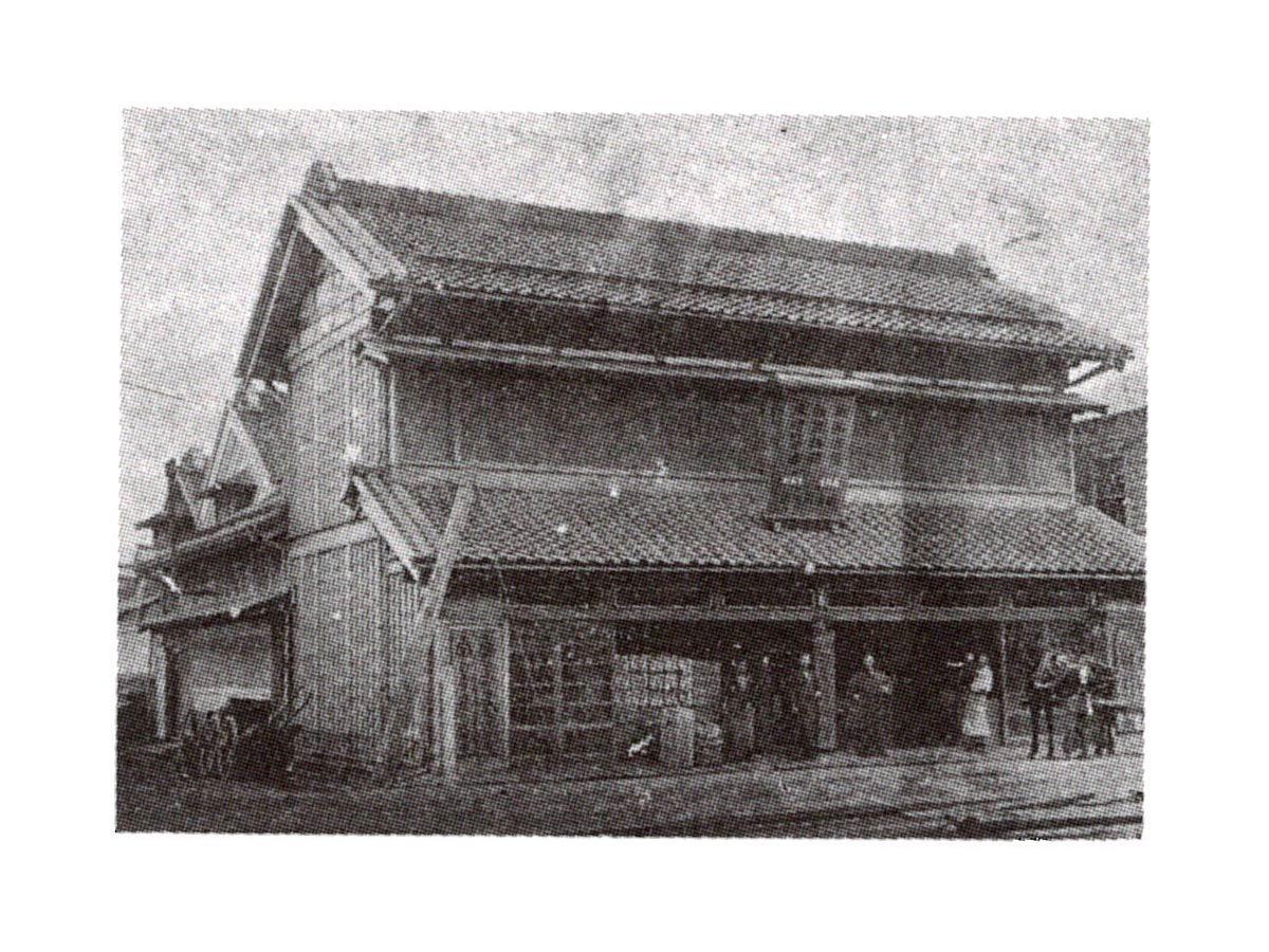 明治後期の店舗(大正10年の大火により焼失)