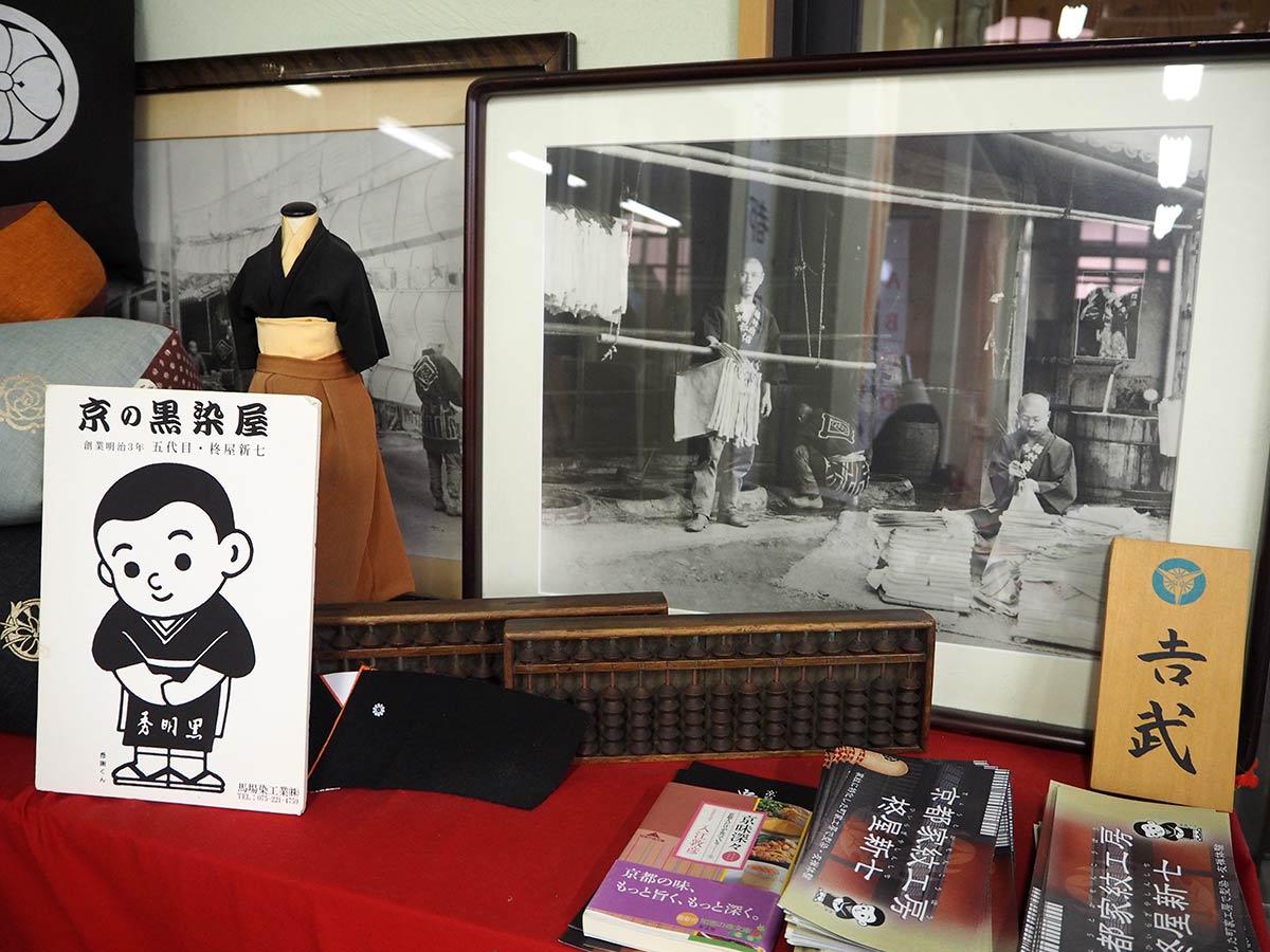 今年で創業147年。額の写真は3代目のころの店舗。
