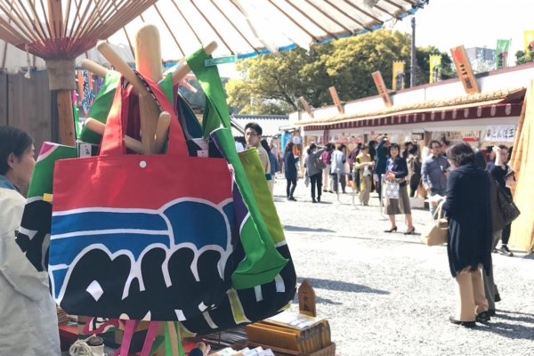 出店もありとても賑やか!4代目の篤彦さんが考案した、歌舞伎ののぼりでつくった鞄の販売も。すべて1点もの