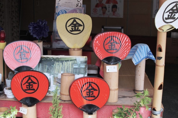 参道のお土産物やで販売されていたうちわ。まるに「金」の字ですが、御本宮の提灯とは字体がちがいます。