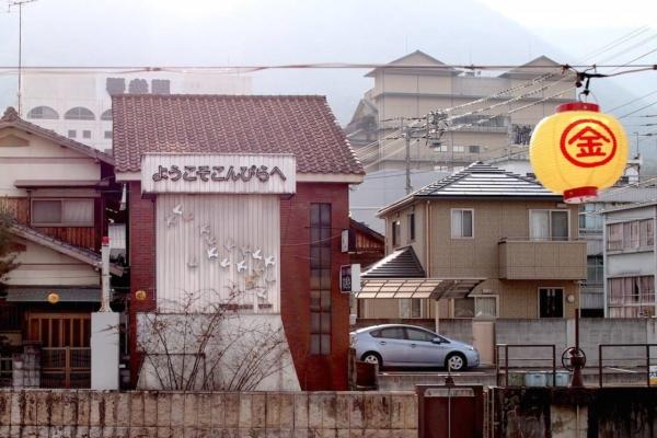 琴平駅を降り立つと、「ようこそこんぴらへ」の看板がお出迎え。