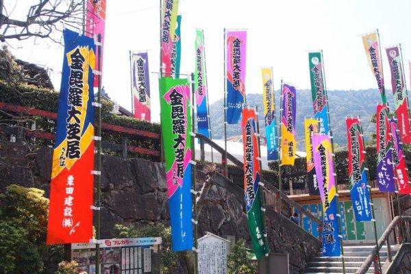 毎年春に、琴平町で行われる「こんぴら歌舞伎大芝居」ののぼりは讃岐のり染のもの