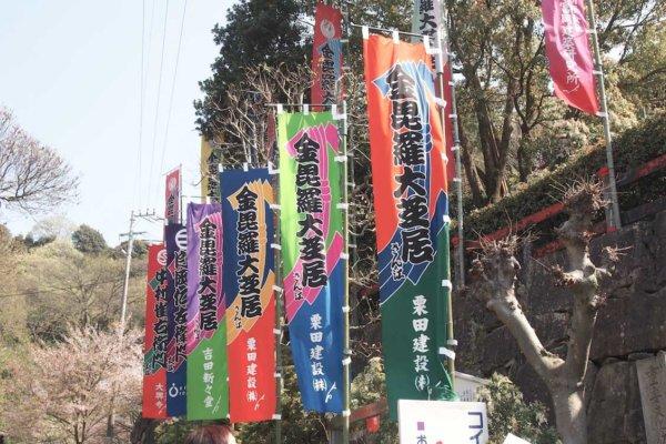 こんぴら歌舞伎の芝居小屋が近づくと、さらにのぼりが賑やかに!