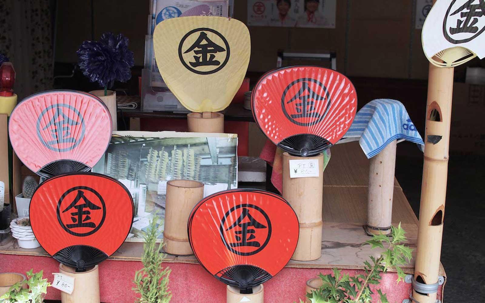 現在でも金毘羅宮の参道で販売されている「丸金」印のうちわ。機械で量産のできる樹脂製のうちわが主流となっている
