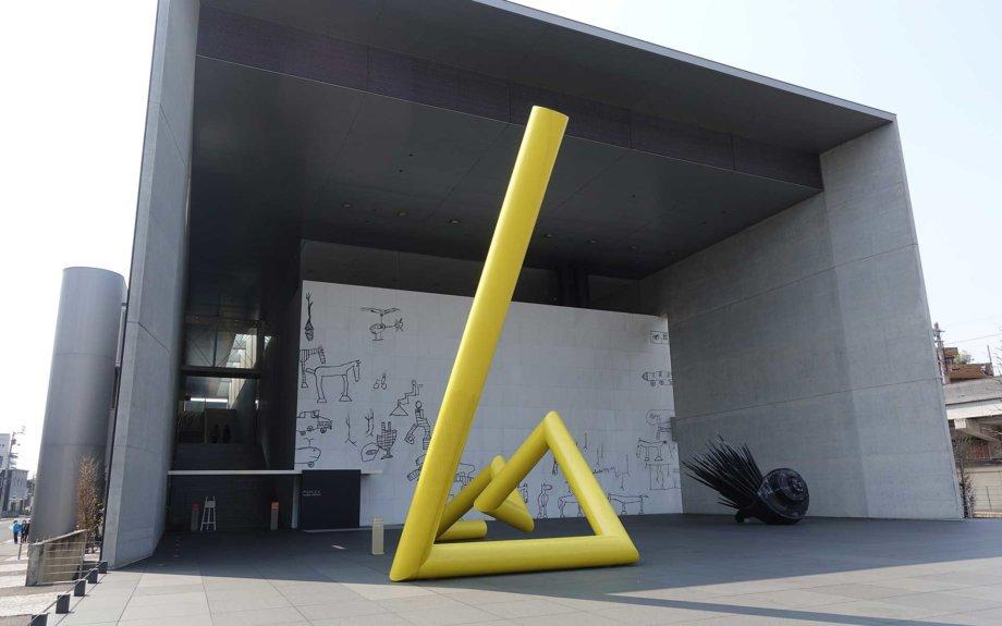 丸亀市猪熊弦一郎現代美術館(MIMOCA)