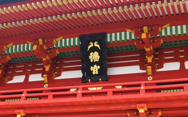 鎌倉 八幡宮で使うさんちの手帖