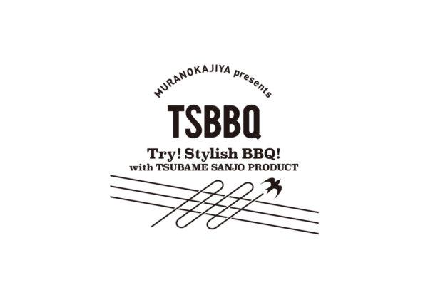 tsbbq_logo_new