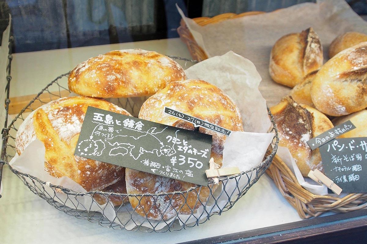 五島椿から採れる酵母を使ったパンを販売