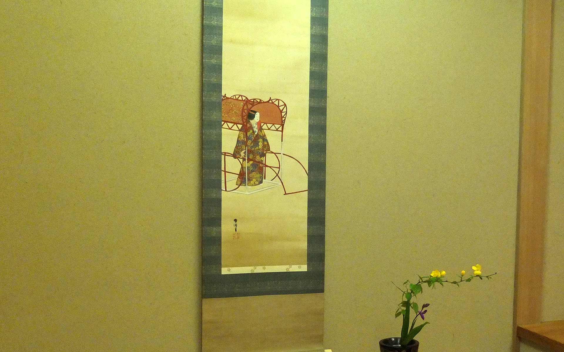4月の床の間には、お能の演目「熊野(ゆや)」の中の、京都・八坂神社へお花見へ向かうシーンを描いた掛け軸が