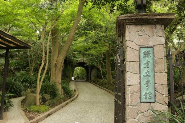 鎌倉文学館までの道