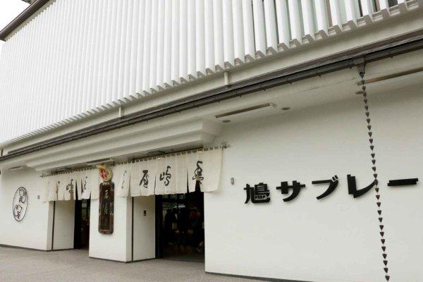 重厚感のある白壁とやわらかな暖簾のコントラストが美しい店構え