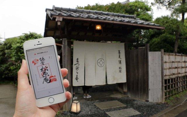 鎌倉の蕎麦屋 松原庵で旅印を取得