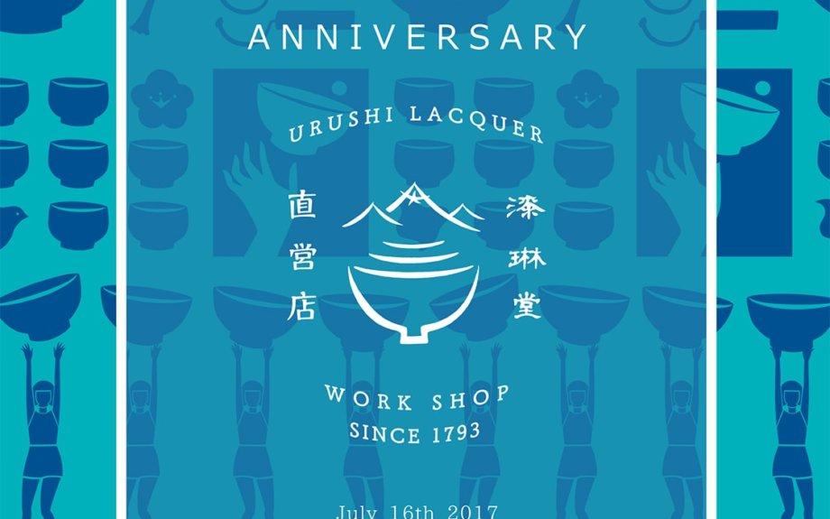 越前漆器の漆琳堂、直営店がオープン1周年。記念グッズの販売やプレゼントキャンペーンも