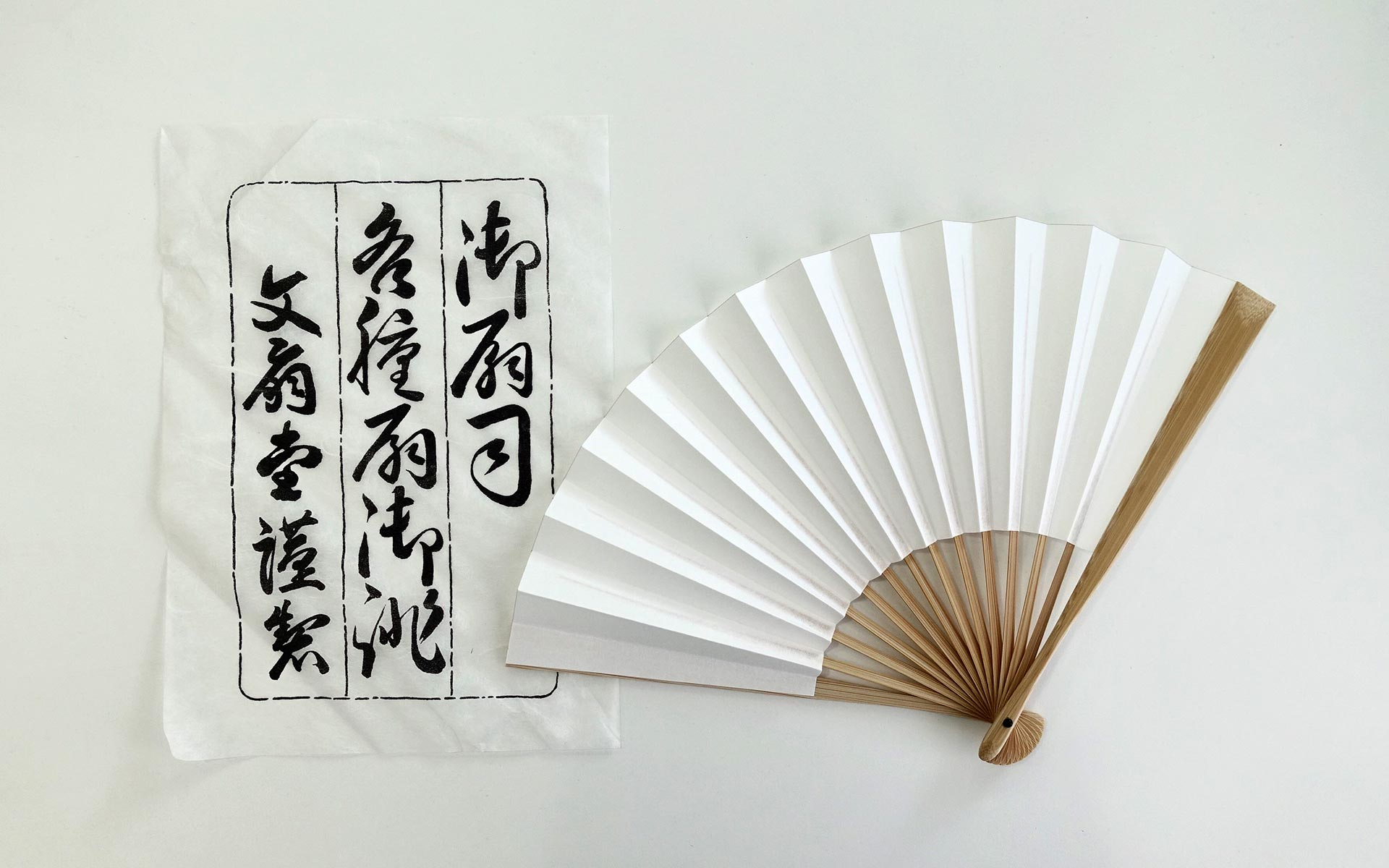 京扇子と江戸扇子の特徴や違いは?扇子のデザインに込められた意味を探る